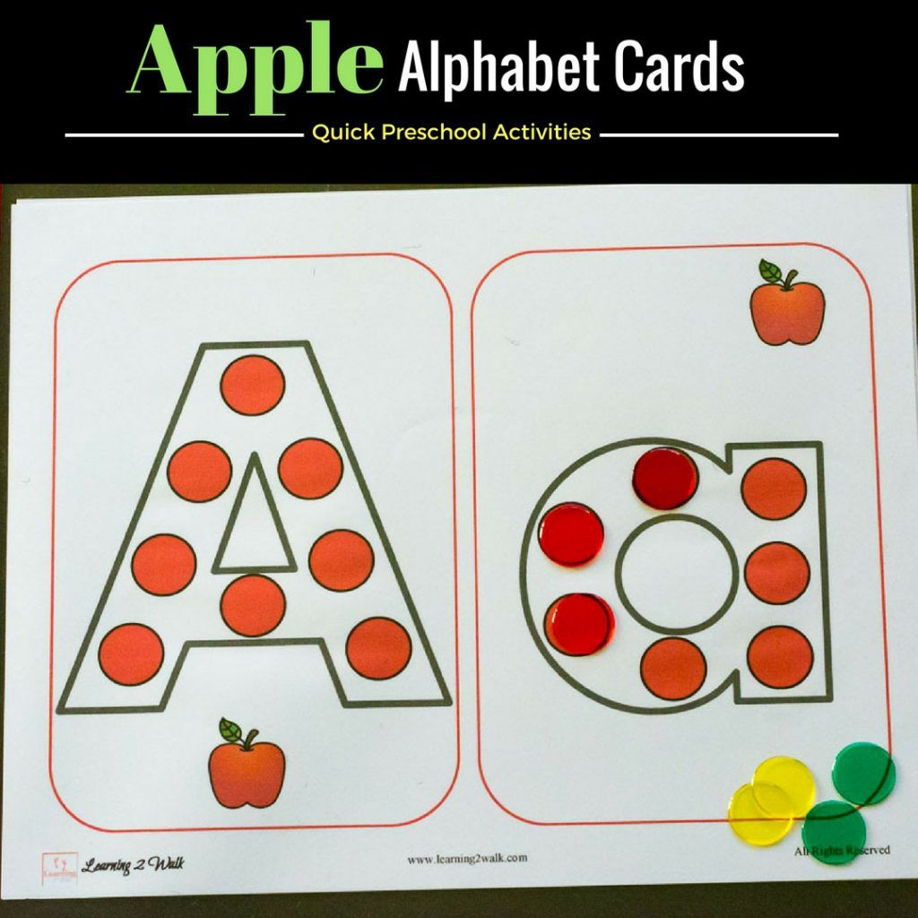 Quick And Easy Free Printable Apple Alphabet Worksheets