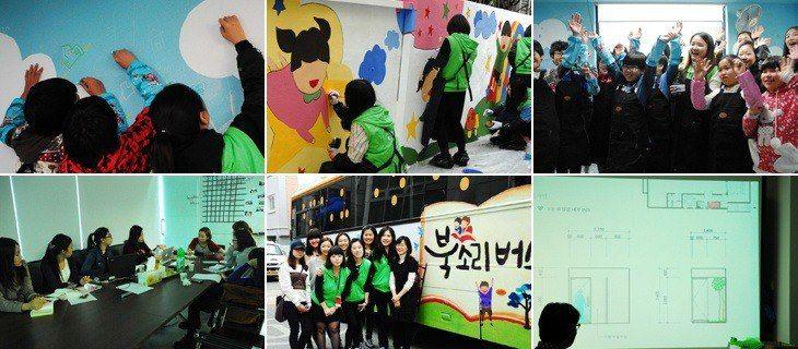 서울시 행복한 디자인나눔오늘은 자신의 재능을 가지고 몸소 재능나눔을 실천하고 있는 행복한 디자인 나눔 봉사단을 소개하려고 합니다.서울시에서 [배려하는 디자인, 어려운 이웃과 소외계층을 위한 디자인 나눔]사업의 일환으로 행복한 디자인나눔 봉사단을 운영하고 있다고 합니다.  서울시에서 모집한 디자인과 미술, 건축 등을 전공한 150명의 학생 및 실무 종사자들은 약 4개월간 행복한 디자인나눔 봉사단으로 활동하게 되는데...