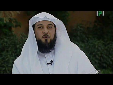 محمد العريفي قصص رائعه وورث سليمان داوود الشيخ محمد العريفي