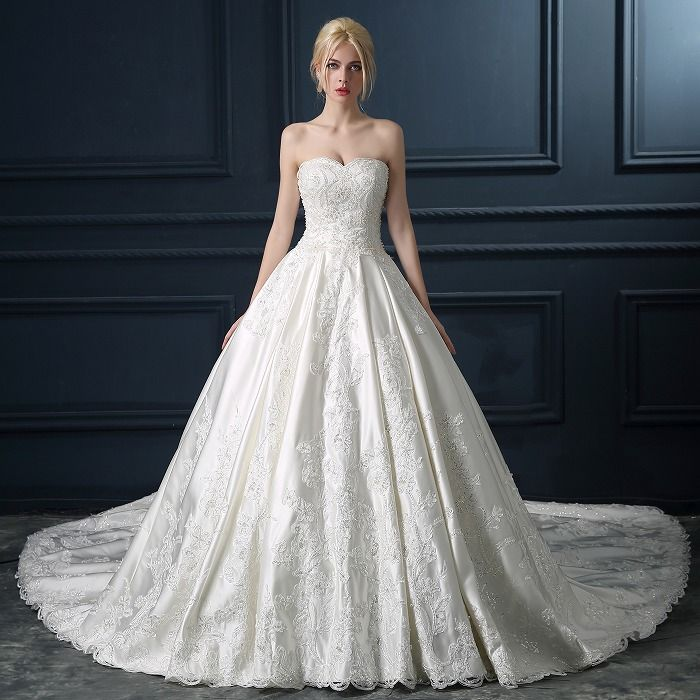 A8066 | wedding dress shop Marry me