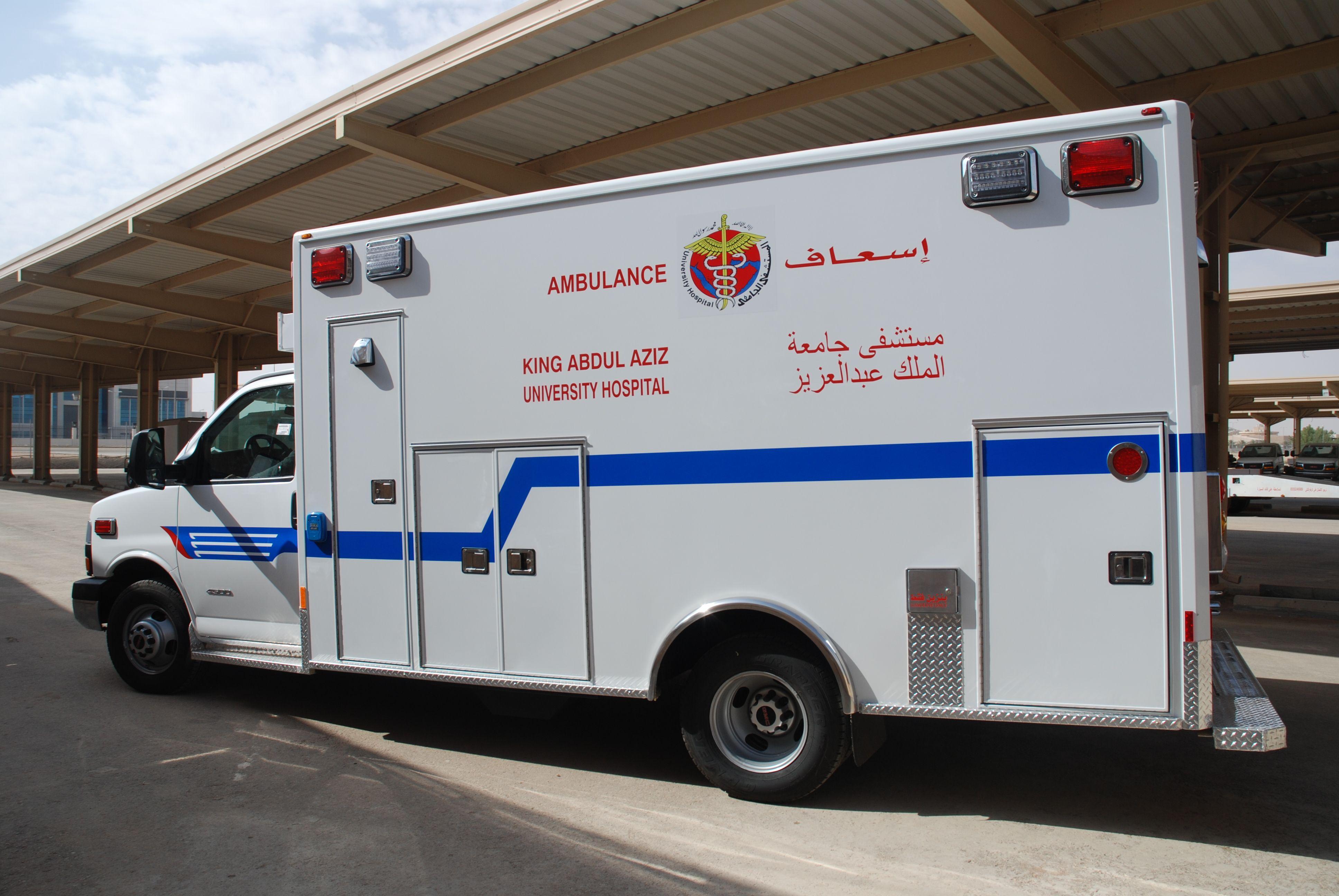 King Abdulaziz University Hospital Ambulance Types Recreational Vehicles Vehicles