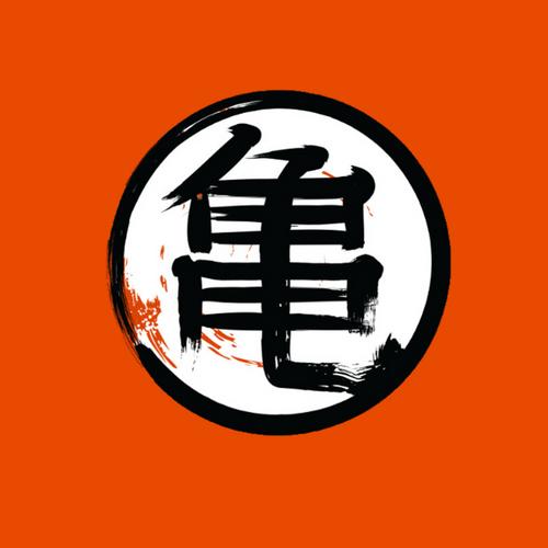 Kame Kanji Famous Dragon Ball Logo