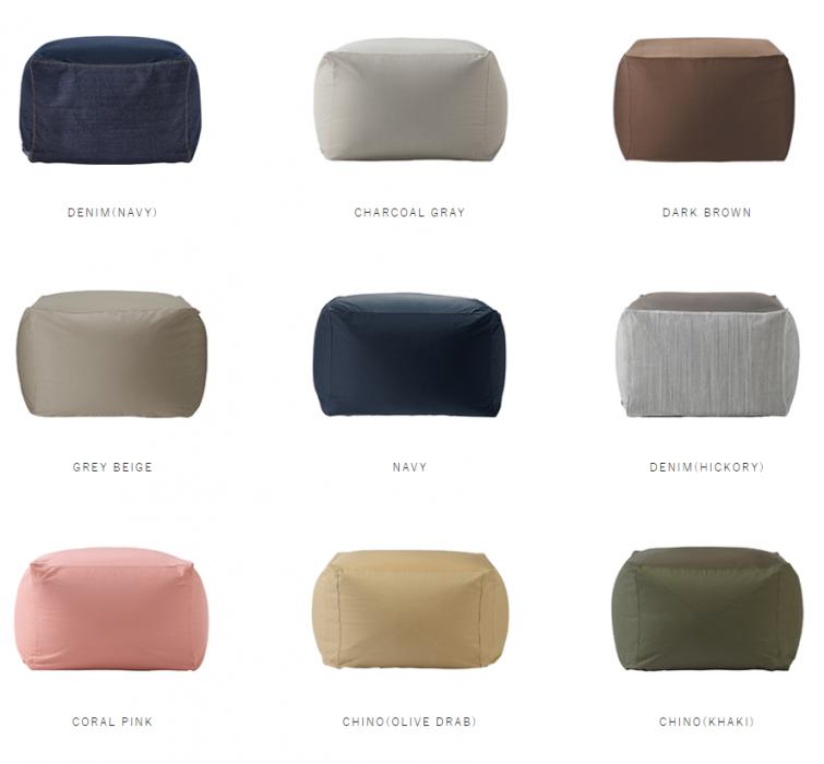 Muji Beads Sofa Or Bean Bag Cushion Review ビーズ 家 モデル