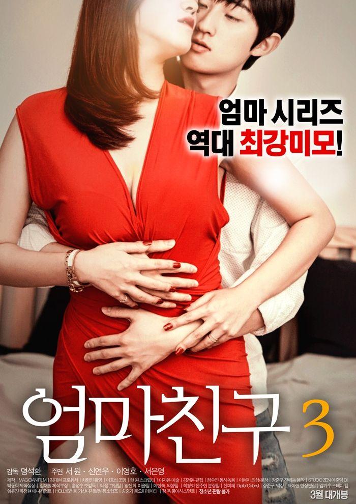 Korean Erotic Hot Adult Movie  Full Hd Film Semi Moms Friend   Hdrip K Movie P P Synopsis Review Film Story A Fath
