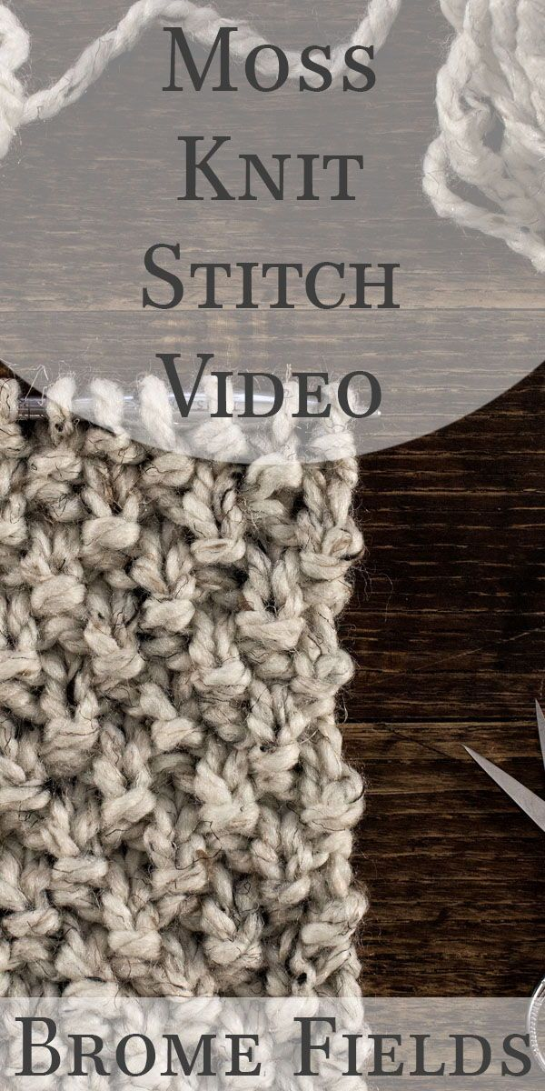 How to knit the Moss Stitch, video tutorial + FREE Scarf ...