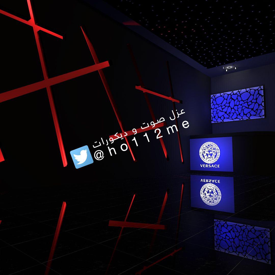 عزل صوت وديكورات في الرياض Neon Signs Desktop Screenshot