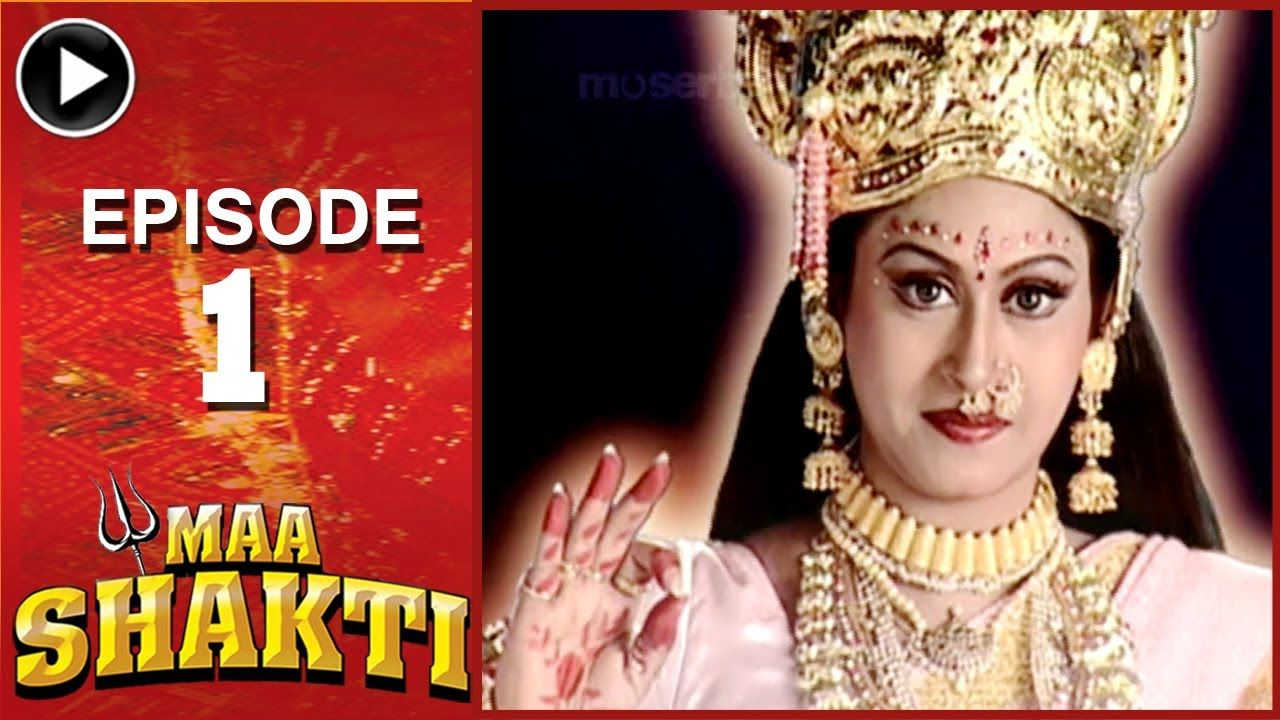 Maa Shakti - Episode 1 | jai devi svaha in 2019 | All episodes, Full