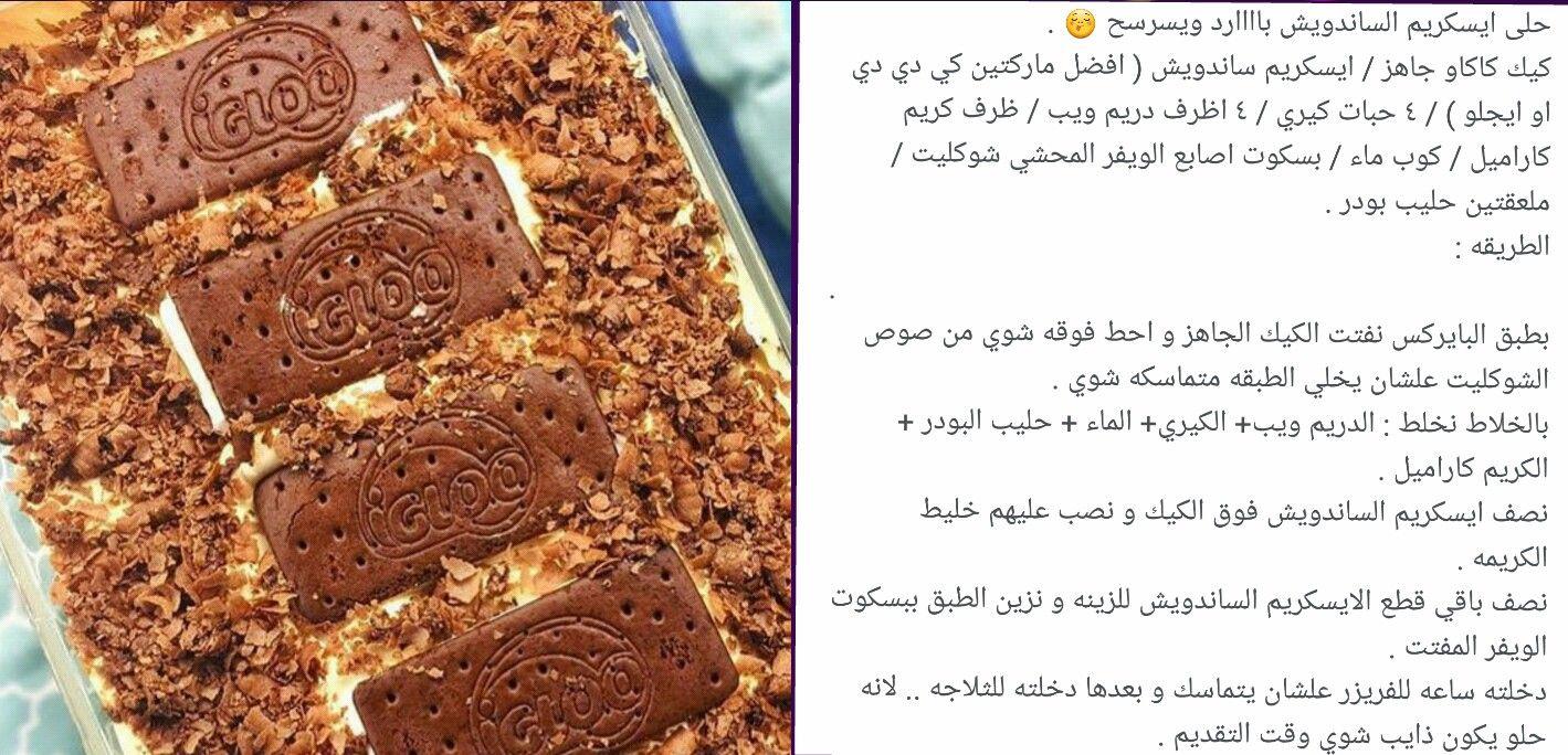 Pin By Asma Alotaibi On طبخ Food Meat Jerky Jerky