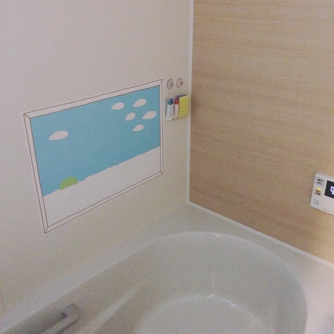 無印良品のお風呂でお絵かきできるポスターがとっても気になる!