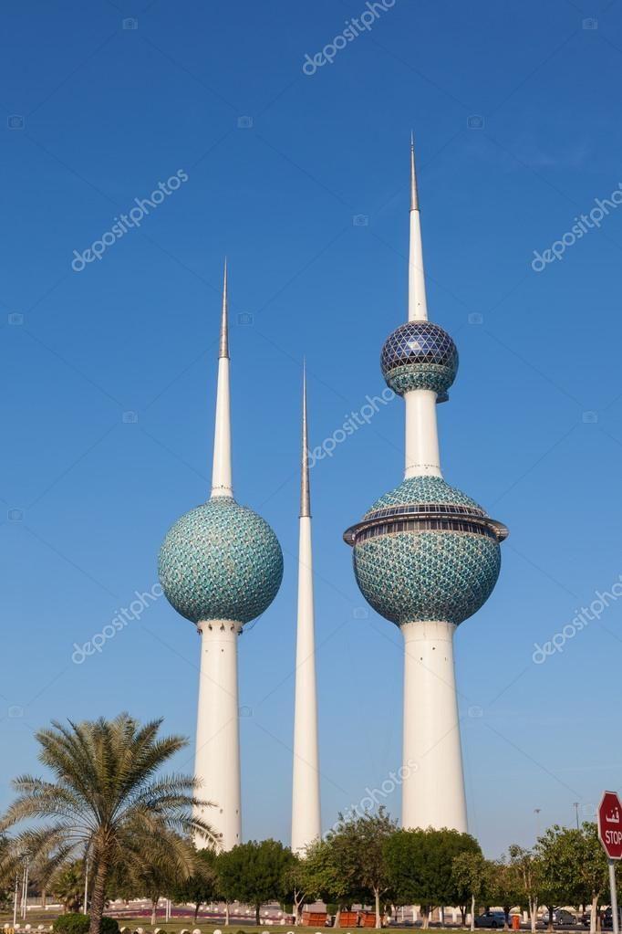 KUWAIT - DEC 8: The Kuwait Towers - the best known landmark of Kuwait City. Dece , #ad, #Kuwait, #DEC, #KUWAIT, #Towers #AD
