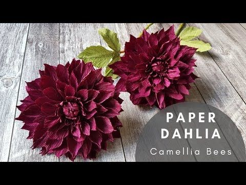 Dahlia paper flower part 2 - DIY how to make crepe paper flowers #paperflowerswedding