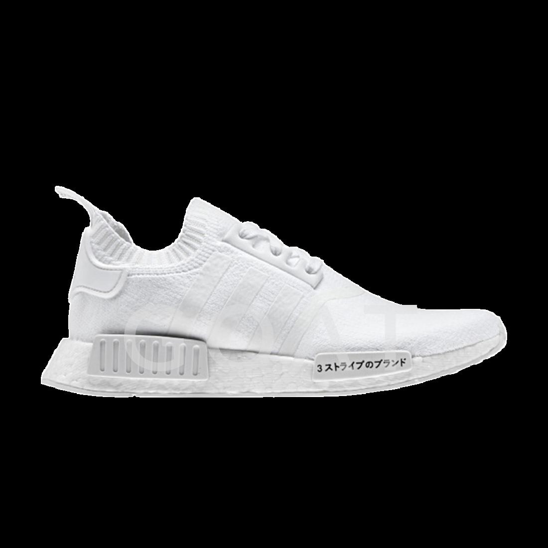 NMD_R1 Primeknit 'Japan Triple White' - Adidas - BZ0221 - footwear white/ footwear