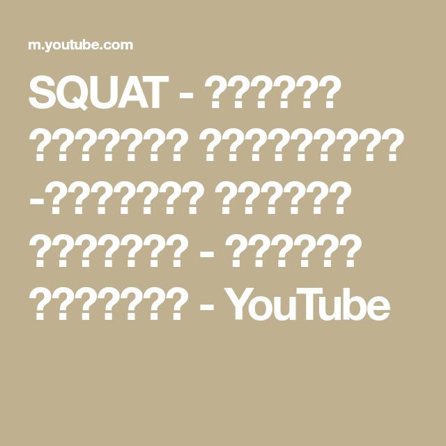 تمارين شد المؤخرة تمارين رفع المؤخره وتدويرها تمارين لتكبير المؤخره في اسبوع فضاء Health And Fitness Magazine Workout For Flat Stomach Body Workout At Home
