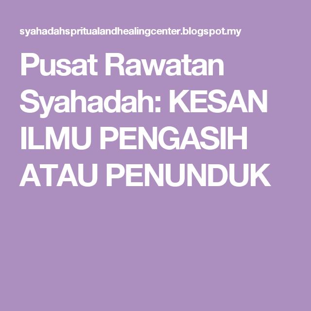 Pusat Rawatan Syahadah: KESAN ILMU PENGASIH ATAU PENUNDUK | Sihir