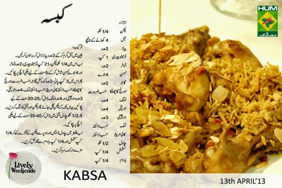 Arabian Rice Easy Rice Recipes Cooking Recipes Seekh Kebab Recipes