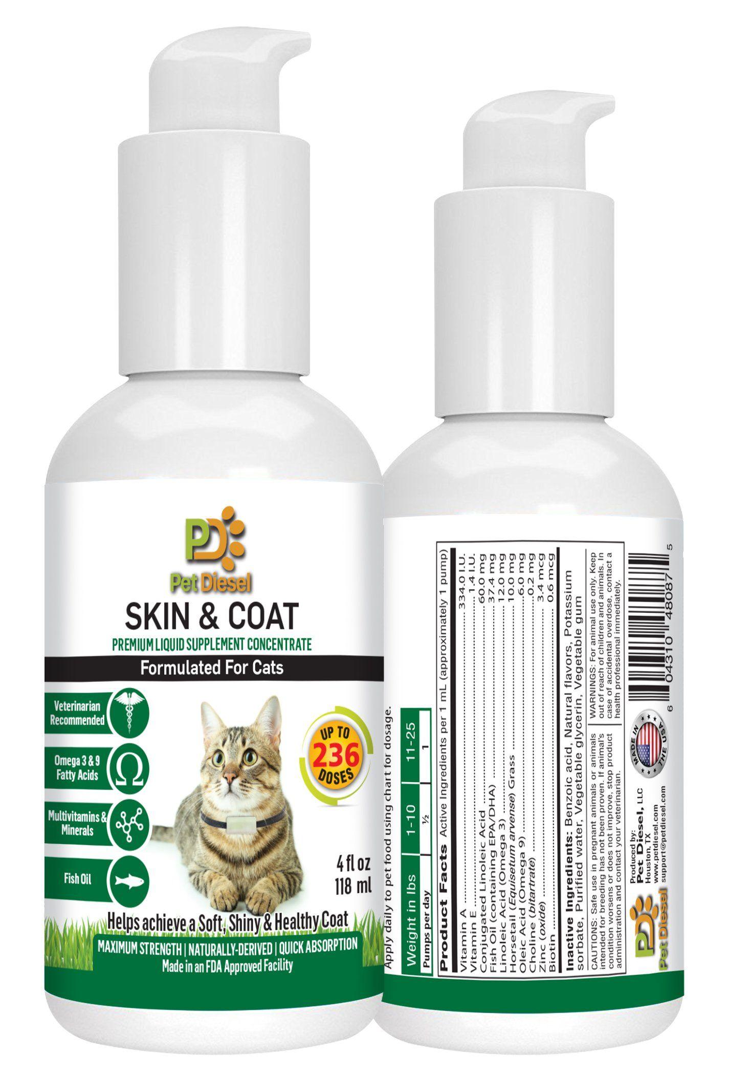 Pet Diesel Liquid Hip Vitamins for skin, Liquid vitamins