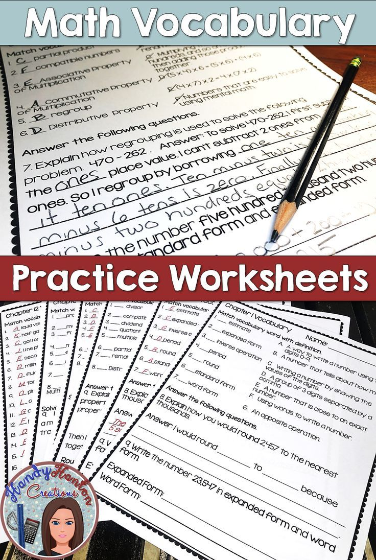 Go Math 4th Grade Vocabulary Worksheets for the Whole Year ...