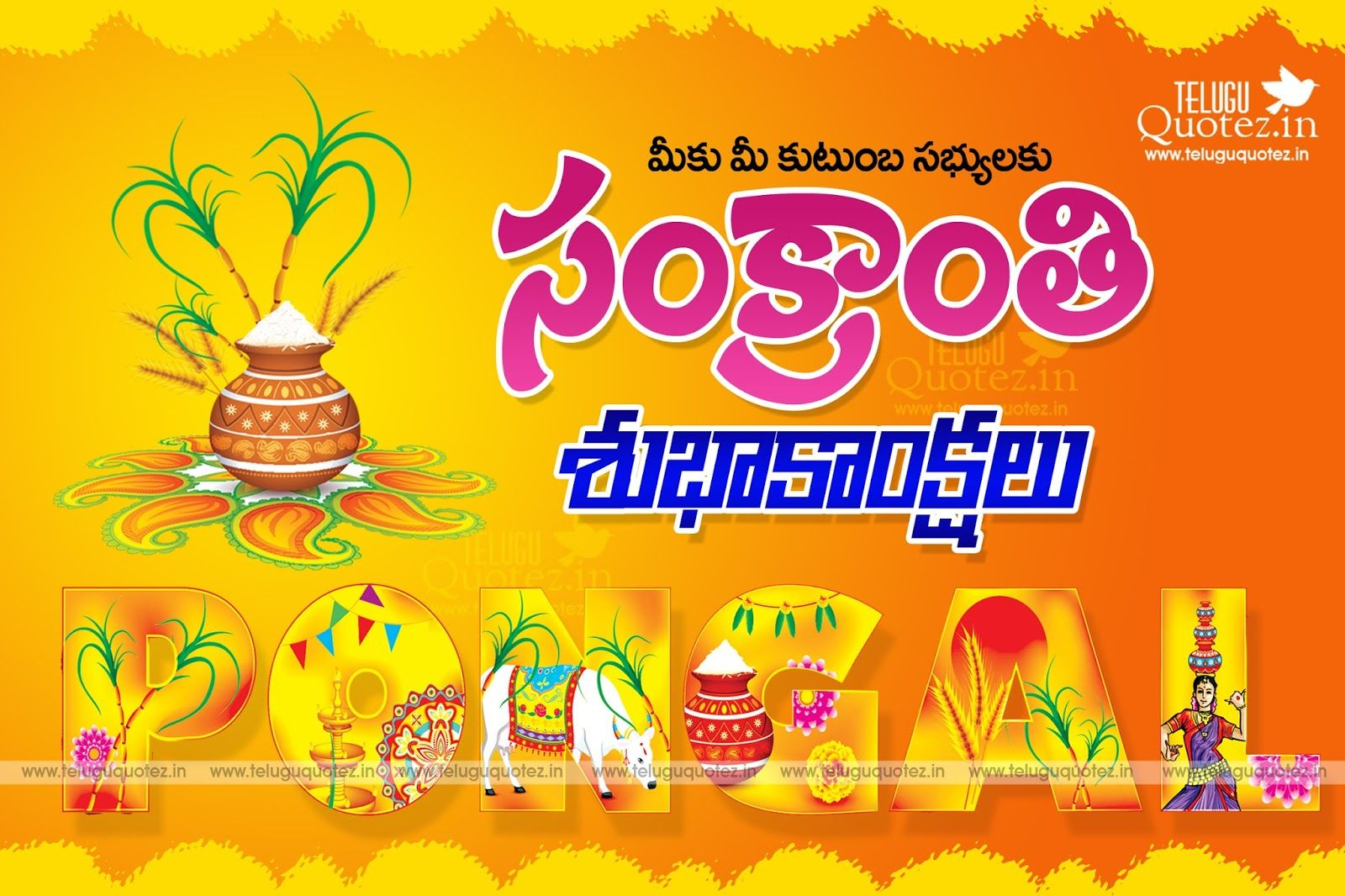 Happy sankranti telugu greetings and wishes quotes teluguquotezcopy happy sankranti greetings in telugu picture quotes m4hsunfo
