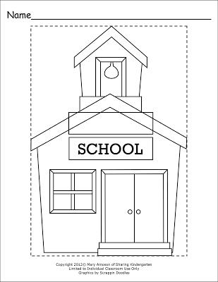Simple First Day of Kindergarten Art Project {Freebie