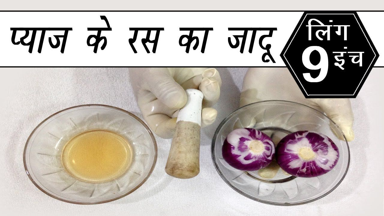 penis sundhed i urdu