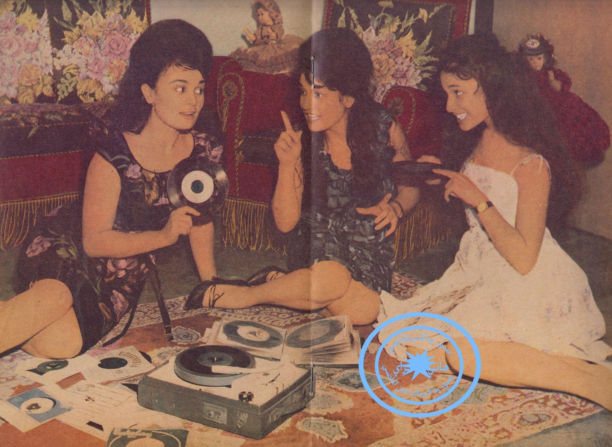 نيللي و فيروز و لبلبة Arab Celebrities Persian Fashion History