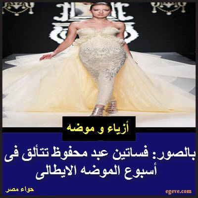 0cd4126d4 16 Best فساتين زفاف و سهره images in 2014   Alon livne wedding dresses,  Bridal dresses, Bridal gowns