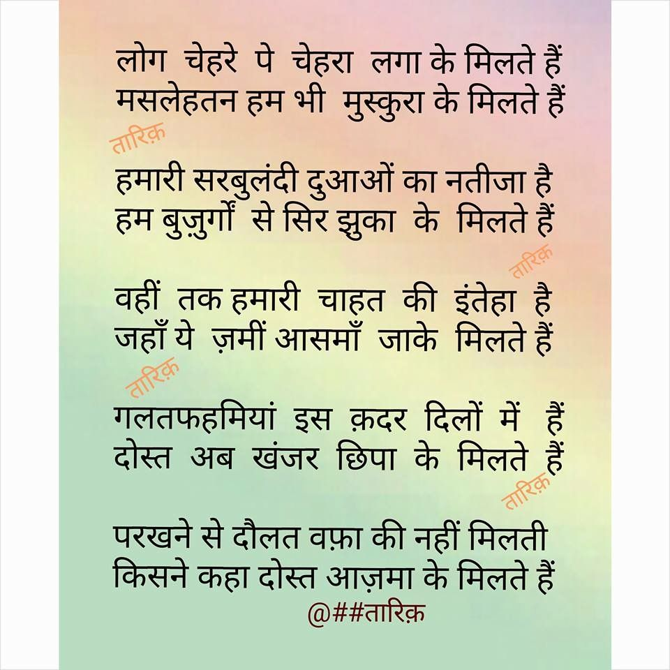 Pin by Daljeet Kaur on wise n kind | Good thoughts quotes ...