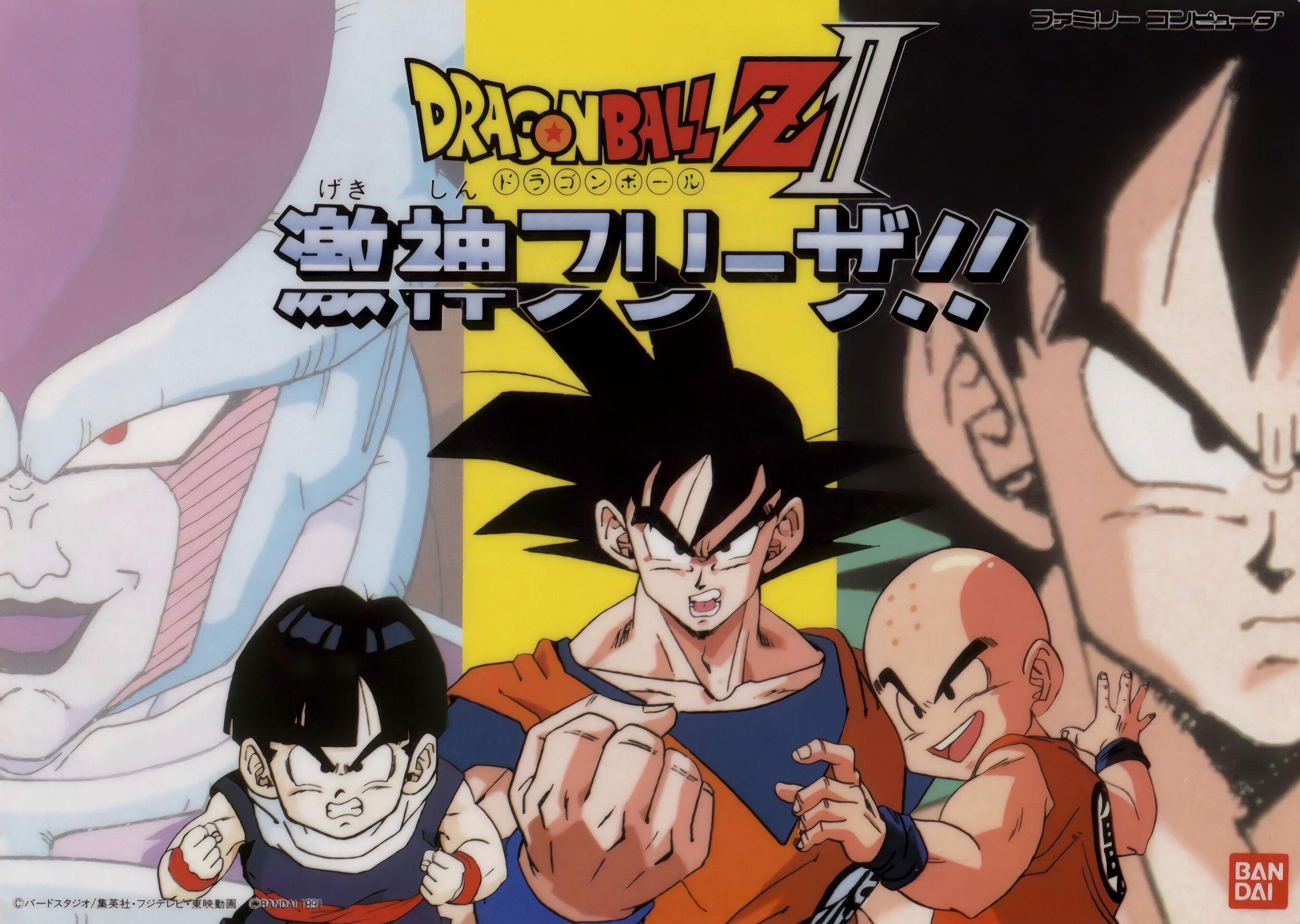 Pin de Eliazer en Dragon Ball (ドラゴン ボール ) Akira Toriyama