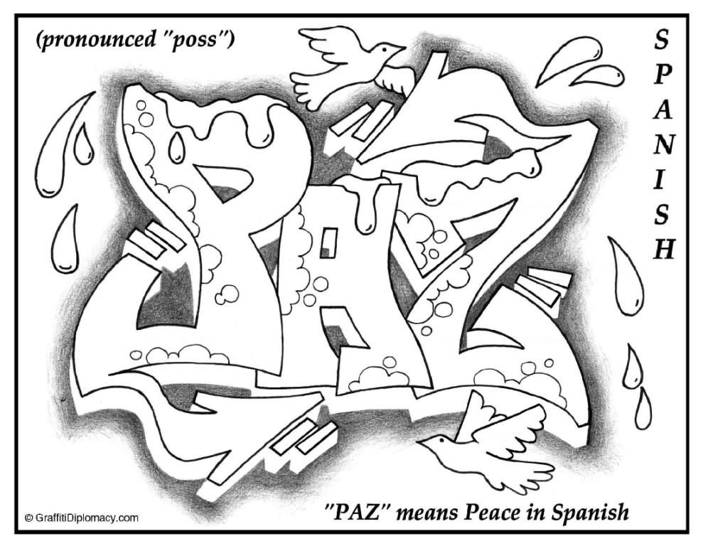 Spanish Alphabet Printable Coloring Pages : Pets las mascotas spanish to english printable graffiti