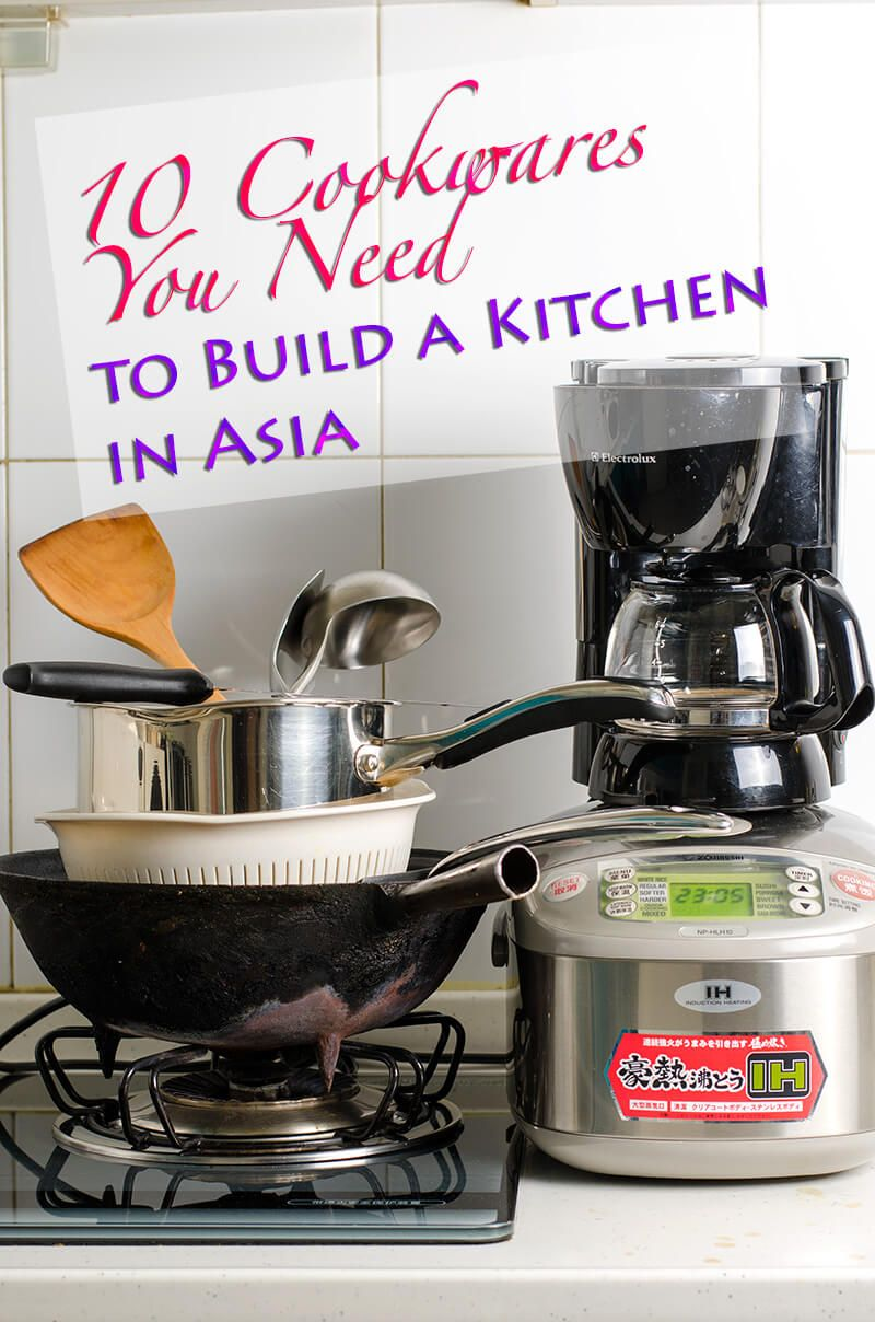 10 Cookwares You Need To Build A Kitchen In Asia Omnivore S