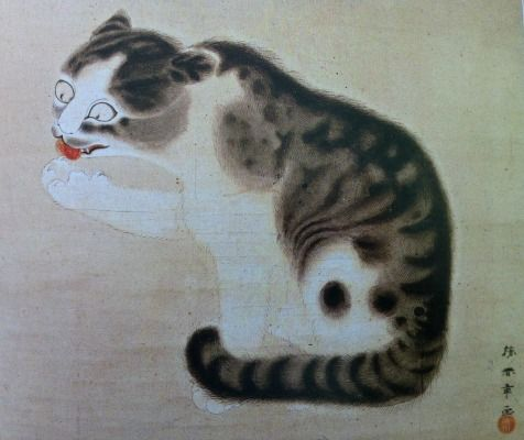 Pin on Cats in Asian Art at The Great Cat www thegreatcat org