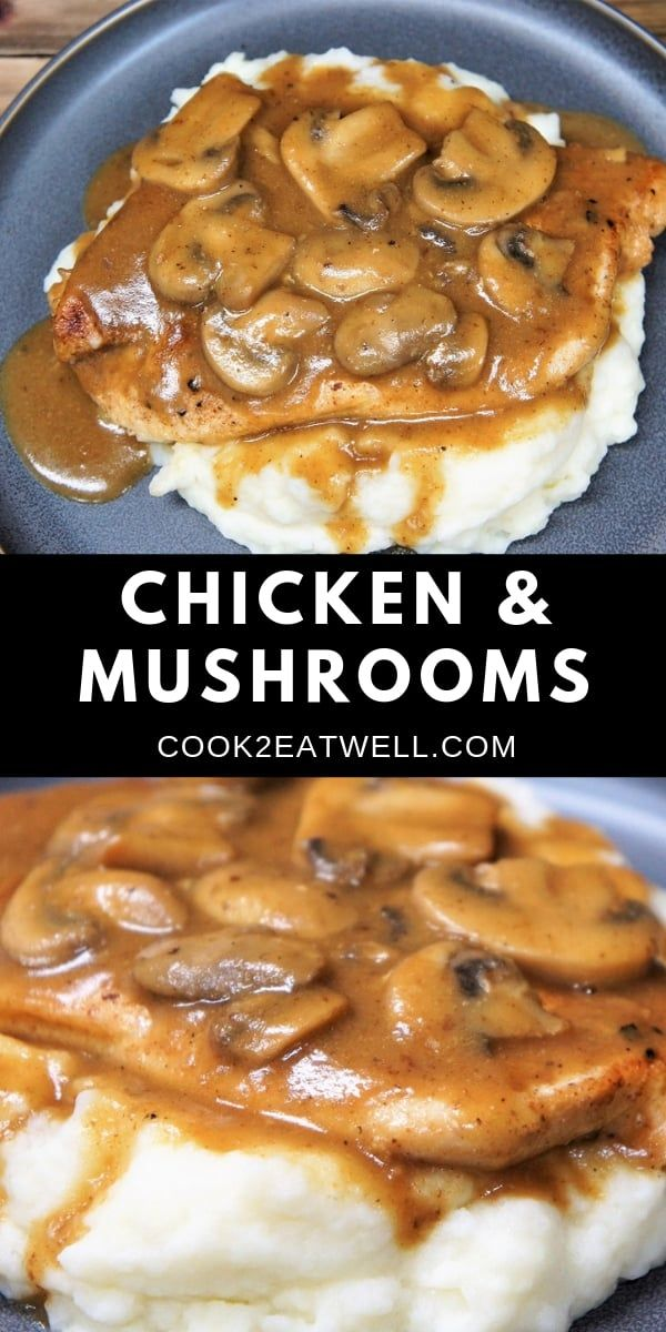 If you're due for a wonderful home-cooked meal, this chicken and mushrooms dinne…