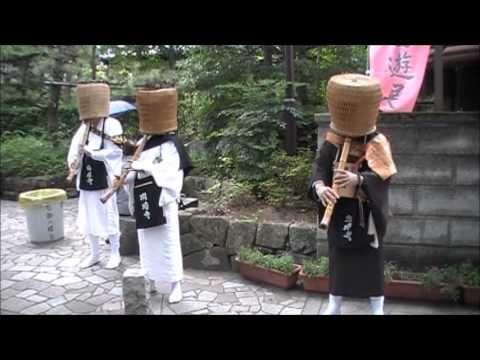 A komusō; also romanized komusou or komuso) was a Japanese mendicant monk of the Fuke school of Zen Buddhism, during the Edo period of 1600-1868.Komusō were characterised by the straw basket (a sedge or reed hood named a tengai) worn on the head, manifesting the absence of specific ego.They are also known for playing solo pieces on the shakuhachi (a type of Japanese bamboo flute). These pieces, called honkyoku (original pieces) were played during a meditative practice called suizen, for…