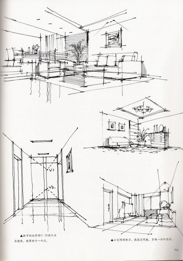 Hand renderings dise o interior pinterest sketches for Full size architectural drawings