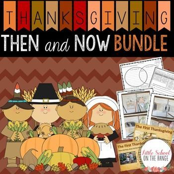 Thanksgiving Then And Now Bundle Pinterest Thanksgiving Social
