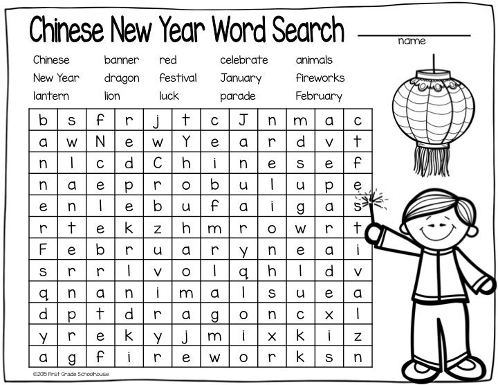 Chinese New Year Chinese New Year Activities New Years Activities Chinese New Year Crafts Chinese new year worksheets free