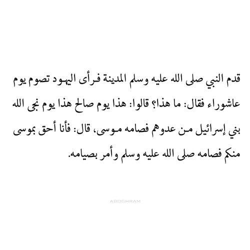 Abdullah S Note