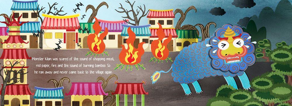 Chinese New Year S Monster Nian Children S Illustration Http Www Livwanillustration Com Blog Book Illustration Childrens Illustrations Mythical Monsters