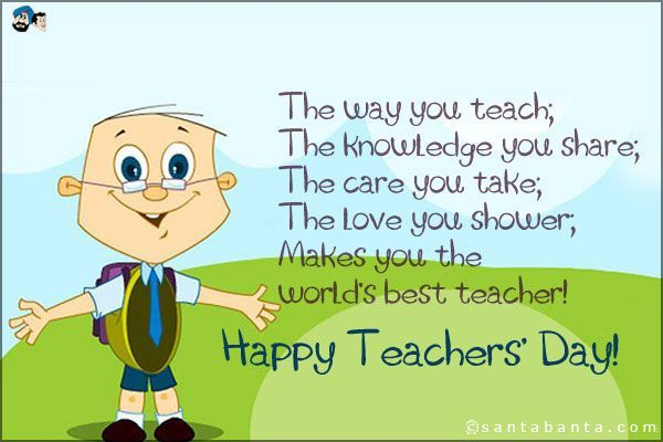 Happy Teacher S Day Happy Teachers Day Best Teacher Quotes Teachers Day