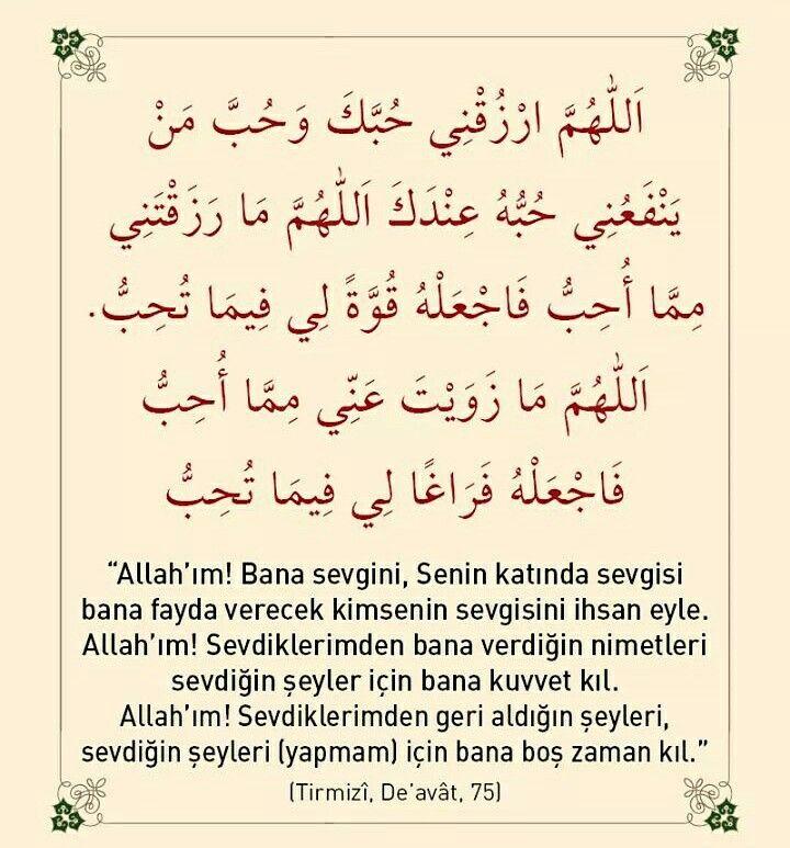 Allahım bana senin sevgini nasip eyle.  #sevgi #Allah #nasip #kuvvet #dua #hadis #amin #islam #müslüman #ramazanışerif #ilmisuffa