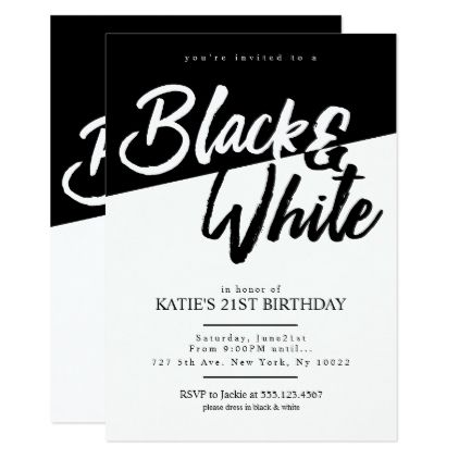 Modern Style Black And White Party Invitations Zazzle