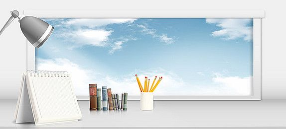 Books Background Photos Vectors And Psd Files For Free Download Pngtree Background Design Light Background Images Linkedin Background Background image free download website