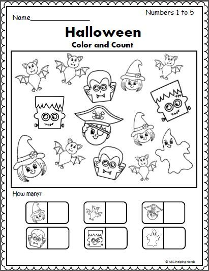 Halloween Counting Worksheet 1 To 5 Madebyteachers Halloween Kindergarten Halloween Worksheets Halloween Lesson