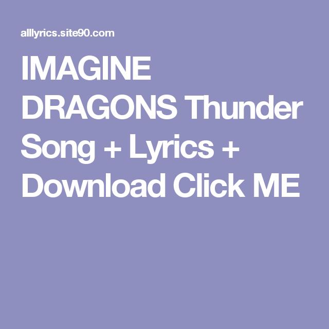 IMAGINE DRAGONS THUNDER ПЕСНИ КОРОТКИ СКАЧАТЬ БЕСПЛАТНО