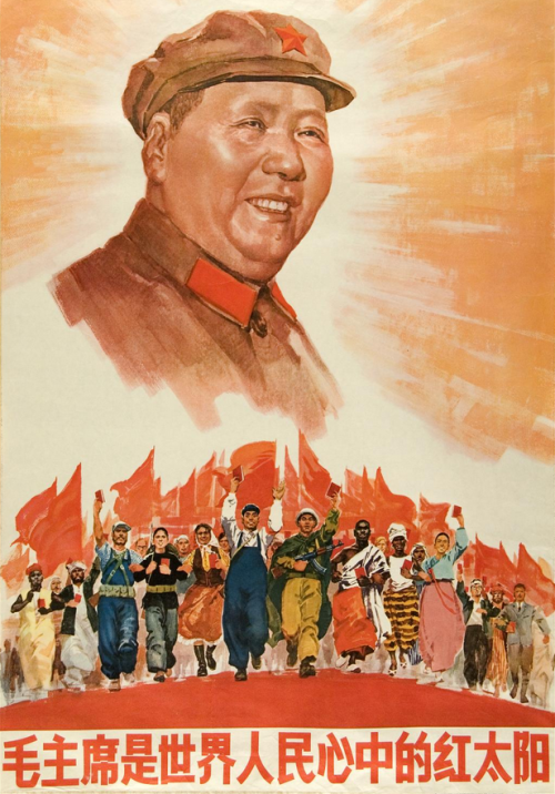 1967 Chairman Mao Is The Red Sun In The Hearts Of People Of The World Propaganda Art Historical Art Chinese Propaganda Posters