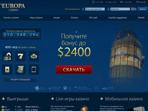 как снять деньги с европа казино