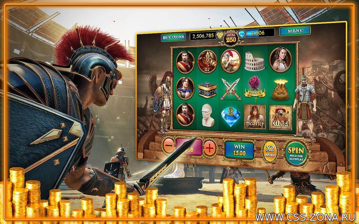 Скачать игровые аппараты на телефон бесплатно онлайн игровые автоматы вулкан играть