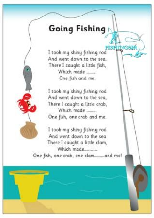 My Shiny Fishing Rod Fishing Poem Fishing Quote