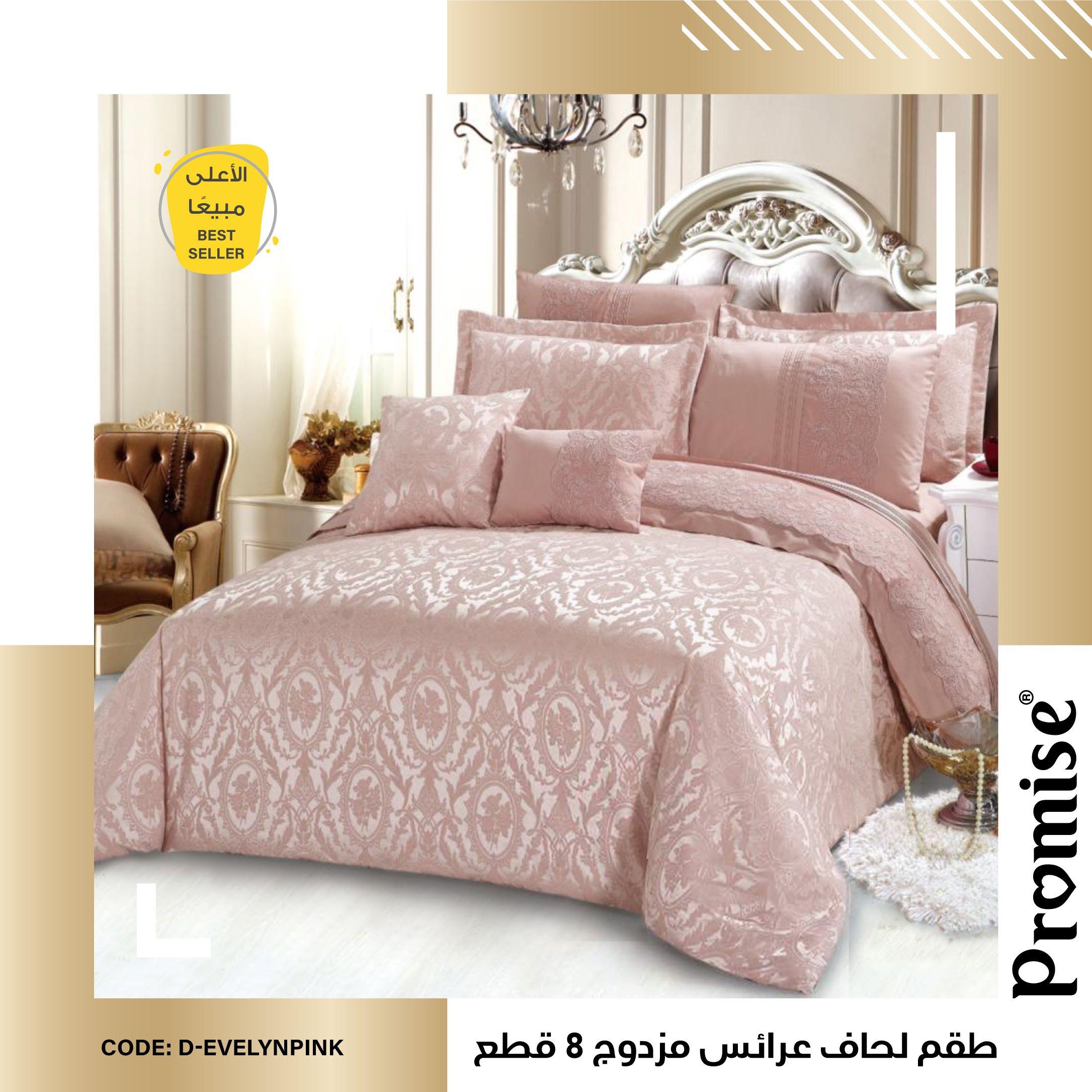 مفرش فاخر بألوانه ونقوشاته الهادئة التي تعطيك لمسة أنيقة لغرفتك Home Decor Furniture Home