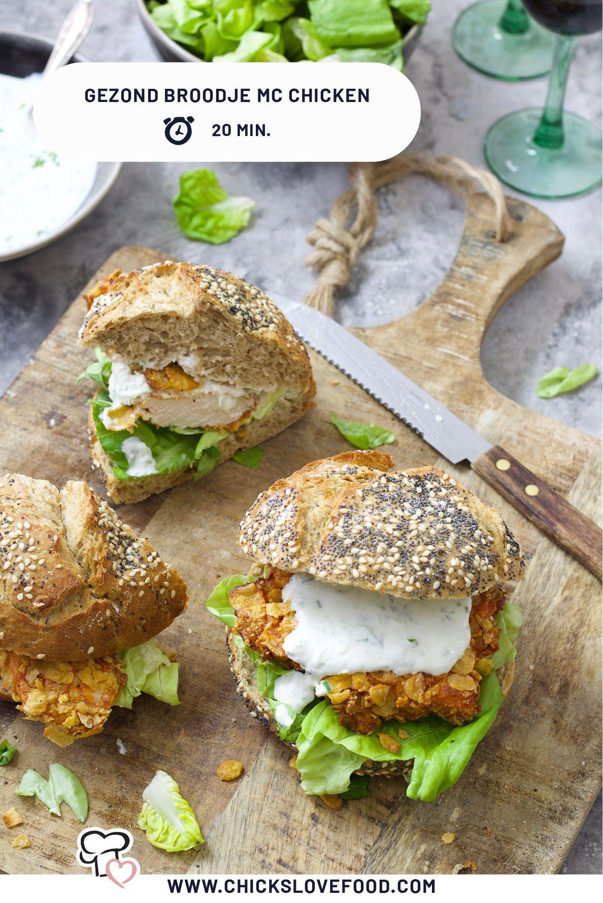 Gezond broodje mc chicken - Chickslovefood #gezondeten
